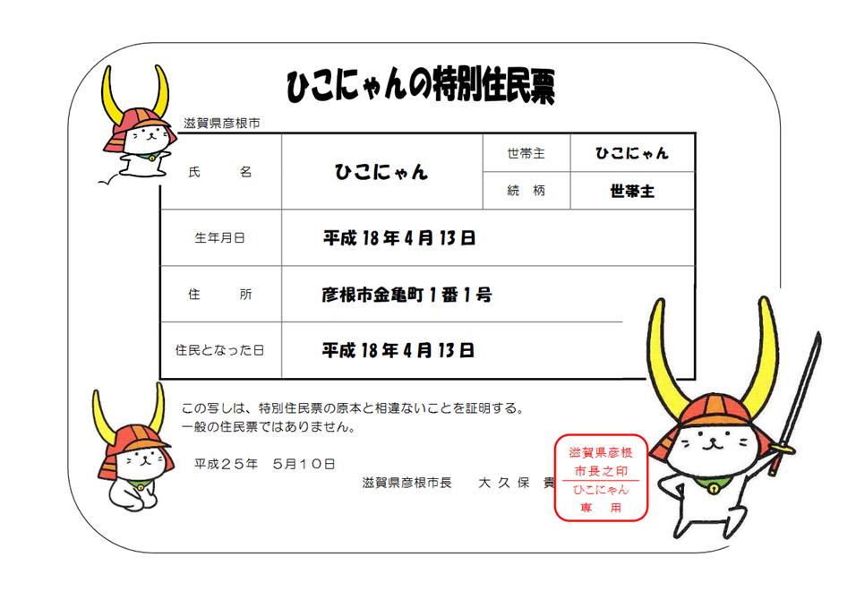 f:id:kenko2918:20200914205542p:plain