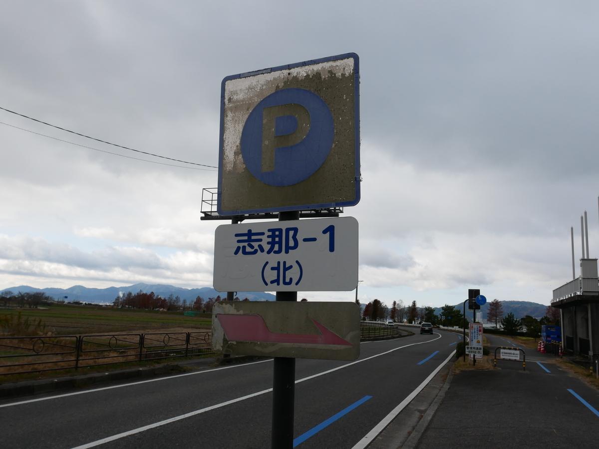 f:id:kenko2918:20201220113606j:plain