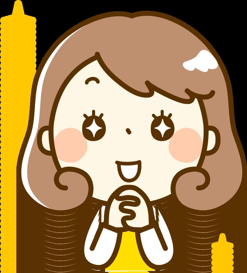 f:id:kenko_happy25:20180614214831p:plain