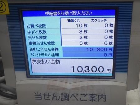 f:id:kenkobit:20200112102649j:plain