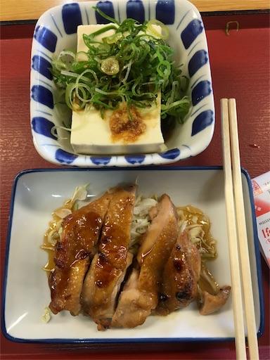f:id:kenkobouzu:20161209140056j:image