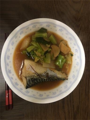 f:id:kenkobouzu:20161215060828j:image