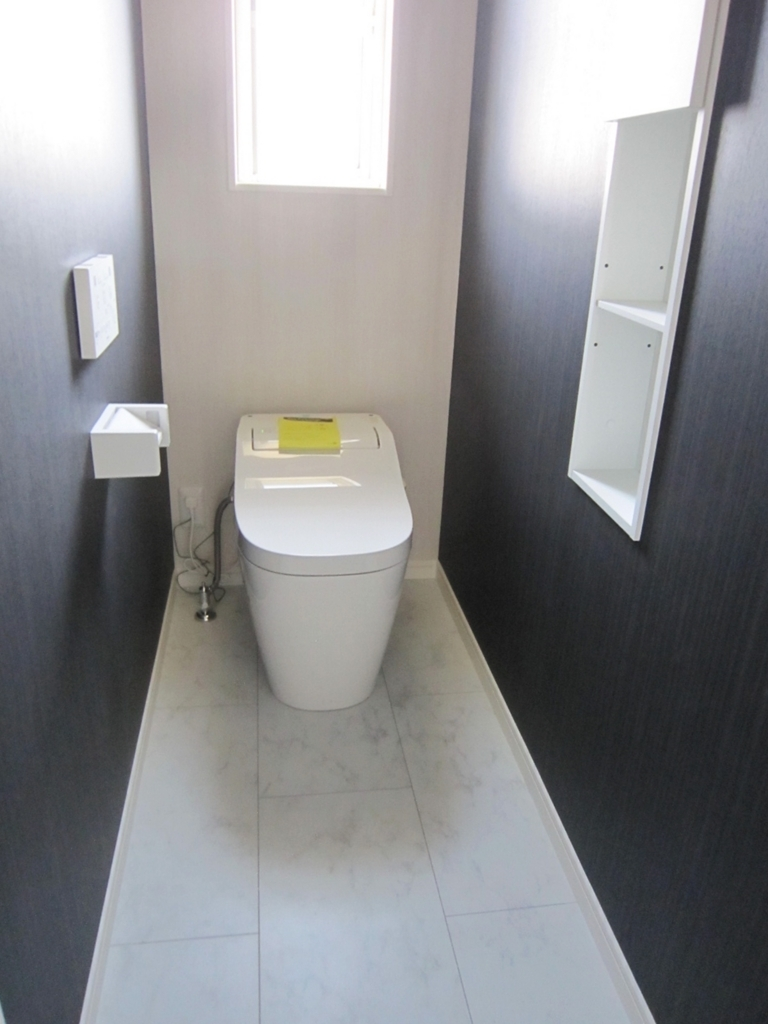トイレ・アラウーノ