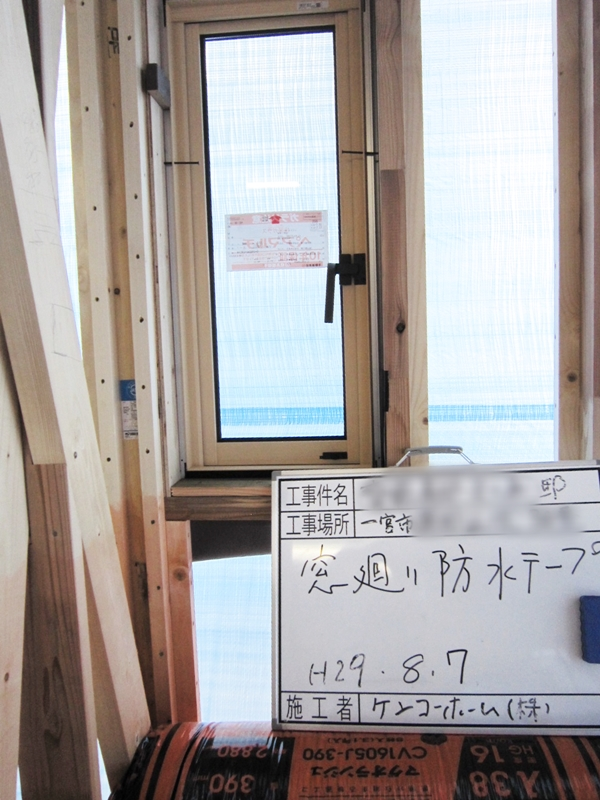 窓の防水テープ