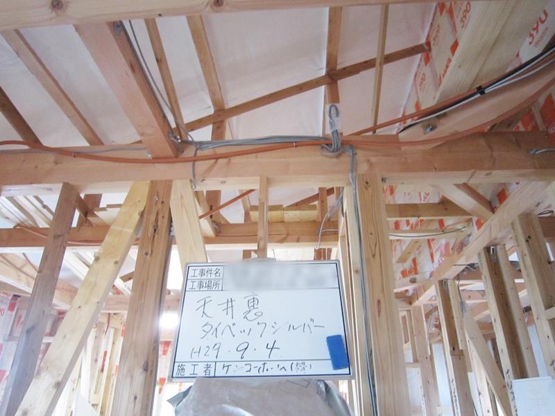 遮熱シート 新築工事