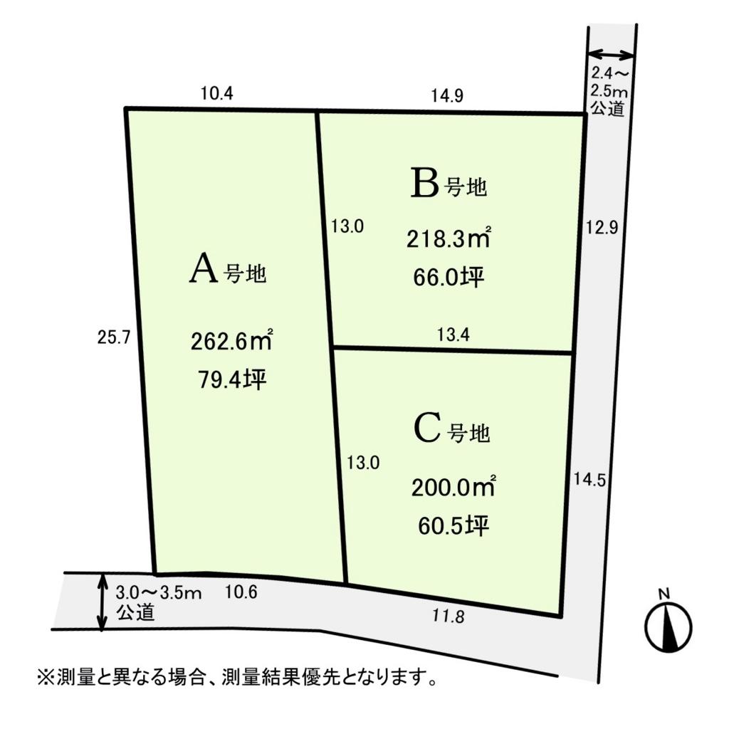 江南市 売地 土地 図