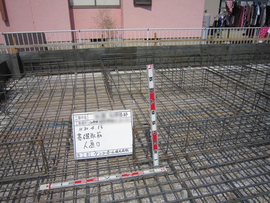 木造 新築住宅 工事中