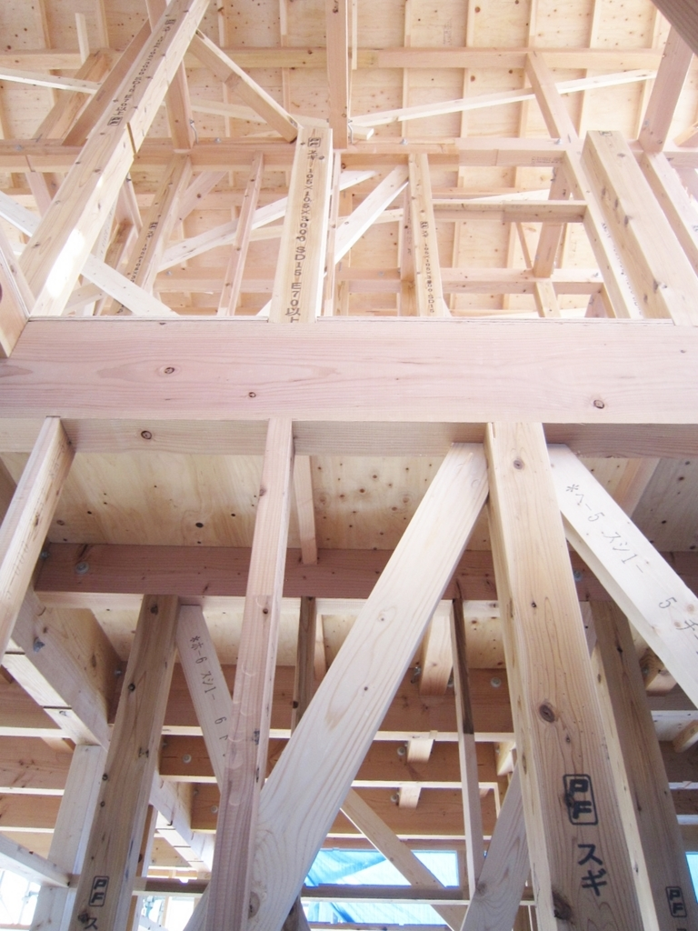 木造 注文住宅 上棟