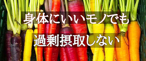 f:id:kenkohuntermio:20170123204625j:plain
