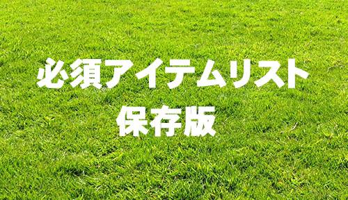 f:id:kenkohuntermio:20170124084448j:plain