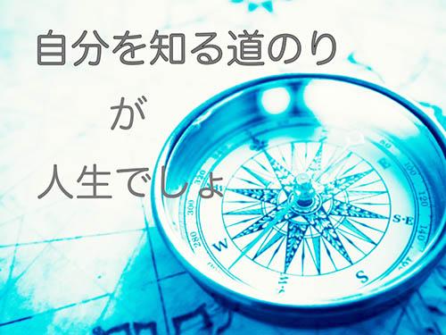 f:id:kenkohuntermio:20170130203520j:plain