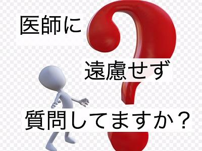 f:id:kenkohuntermio:20170611153258j:plain
