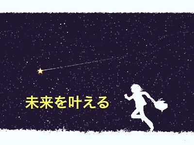 f:id:kenkohuntermio:20170629102134j:plain