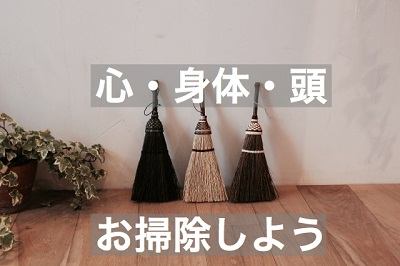 f:id:kenkohuntermio:20170703164631j:plain