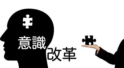 f:id:kenkohuntermio:20170723155331j:plain