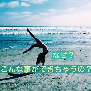 f:id:kenkohuntermio:20170818134836j:plain