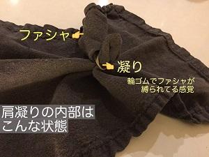 f:id:kenkohuntermio:20170818140153j:plain