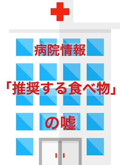 f:id:kenkohuntermio:20170910235848j:plain