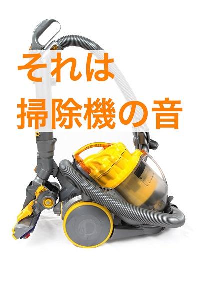 f:id:kenkohuntermio:20171007150130j:plain