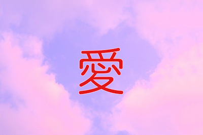 f:id:kenkohuntermio:20171124075008j:plain