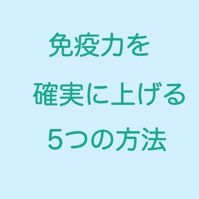 f:id:kenkohuntermio:20171204234353j:plain