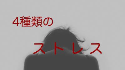 f:id:kenkohuntermio:20180123144031j:plain