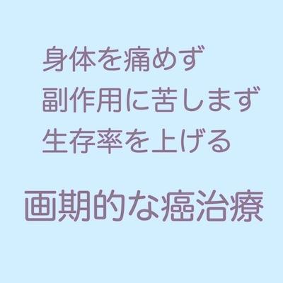 f:id:kenkohuntermio:20180204102301j:plain