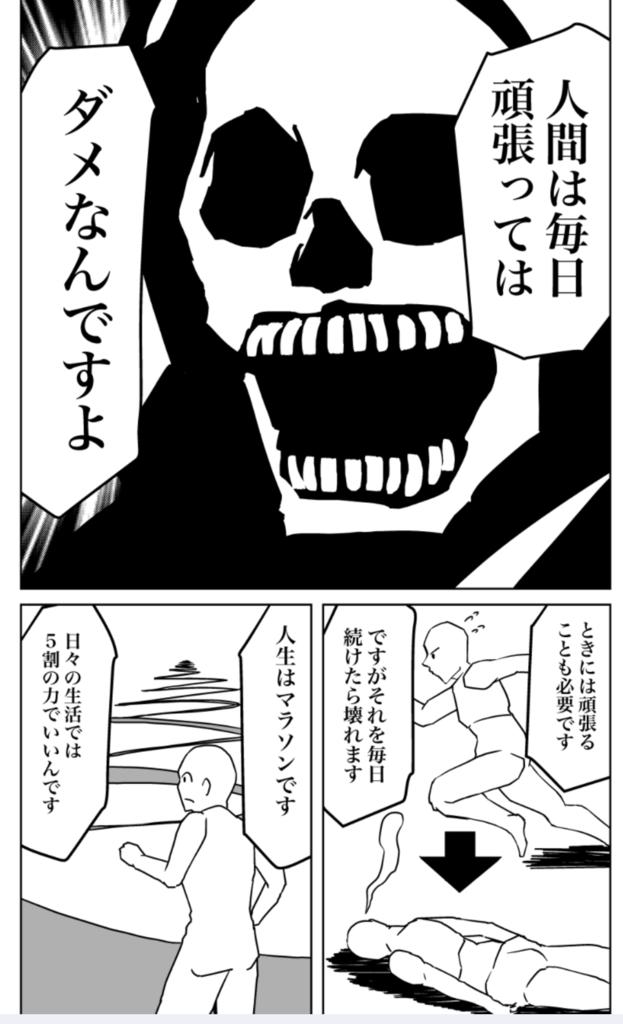 f:id:kenkoki49255:20180913212635p:plain