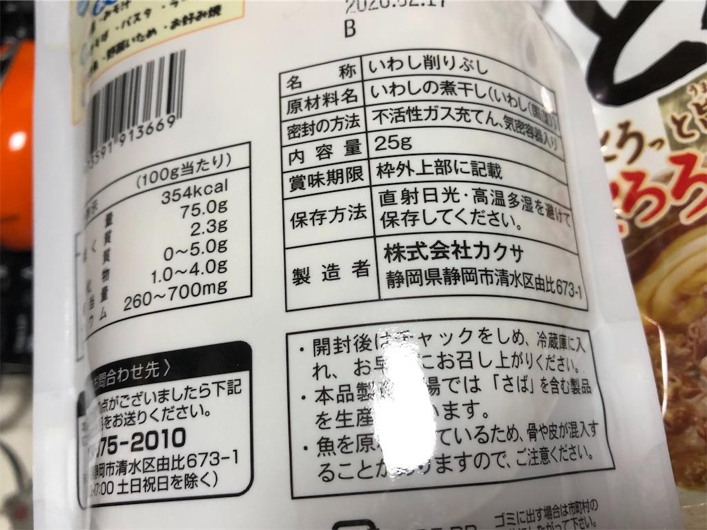 f:id:kenkotoshitsu:20190515161305j:image