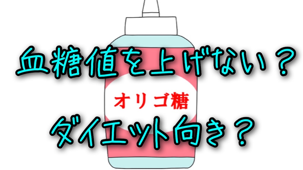 f:id:kenkou-tyojyu-partner:20200106014348j:image