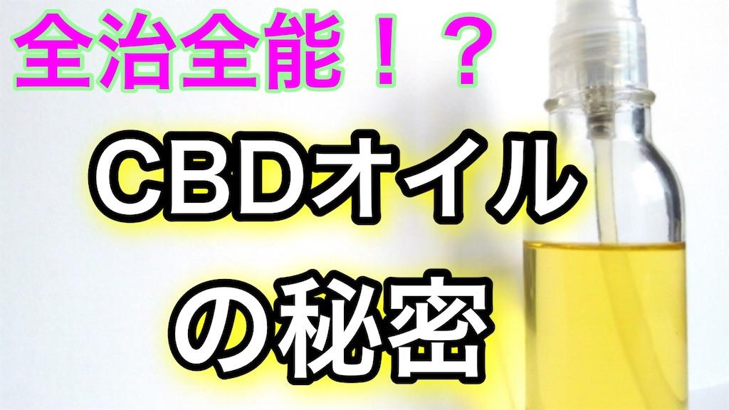 f:id:kenkou-tyojyu-partner:20200426022158j:image
