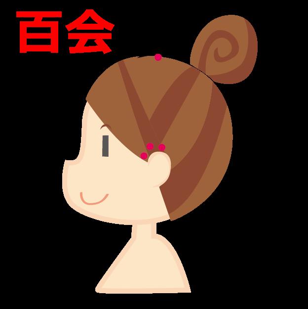 f:id:kenkou07:20190918142902p:plain