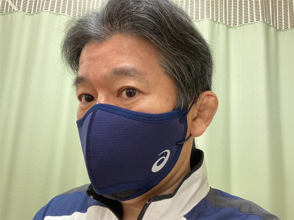 f:id:kenkou07:20201210142021j:plain
