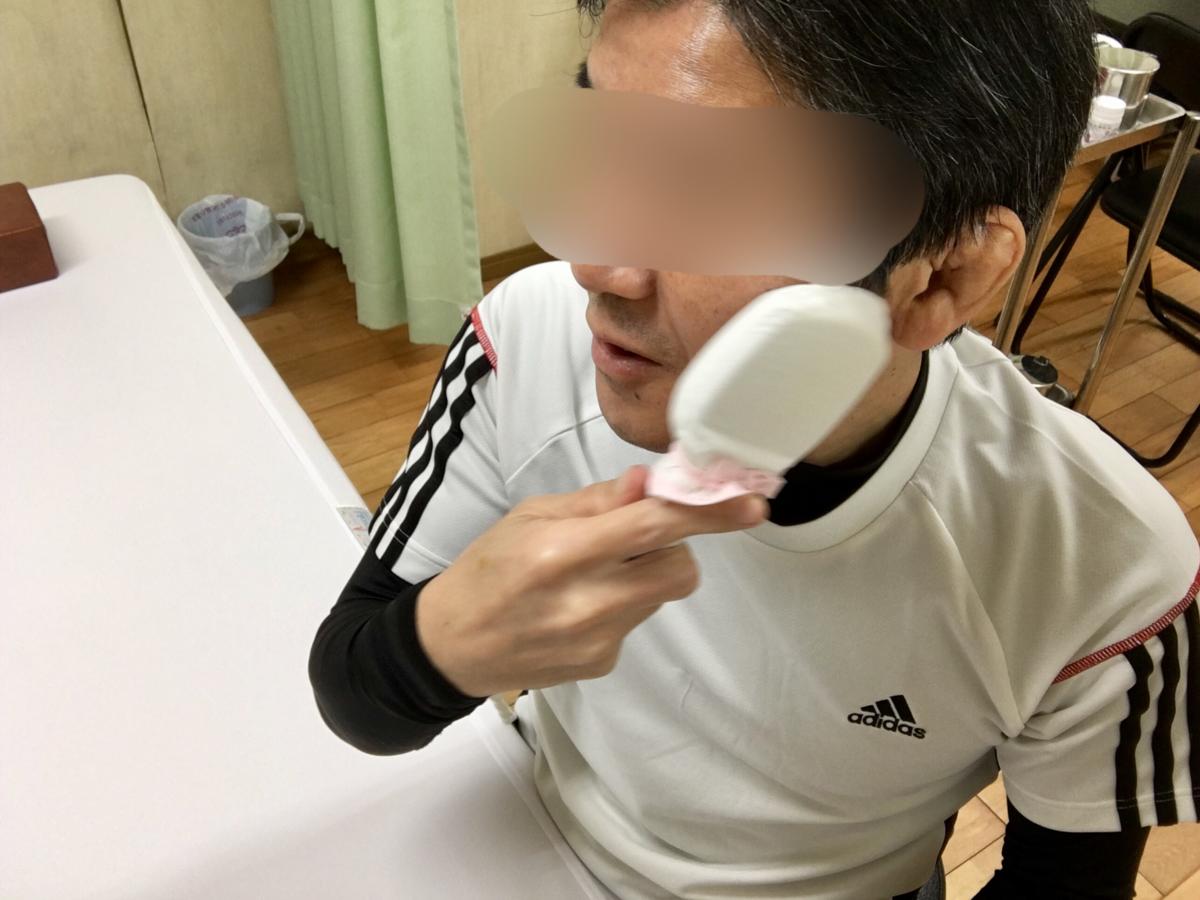 f:id:kenkou07:20210323173622p:plain