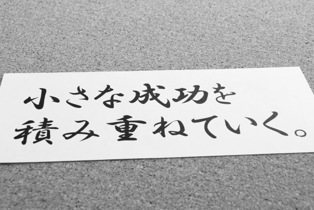 f:id:kenkou145:20160401212132j:plain