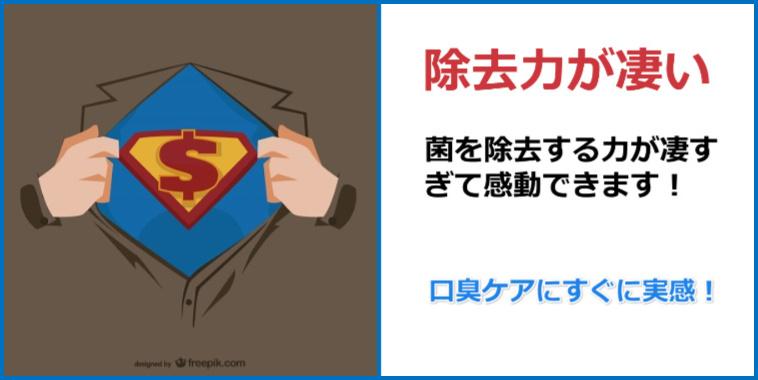 f:id:kenkou145:20160417025637j:plain