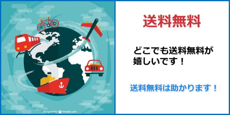 f:id:kenkou145:20160417025822j:plain