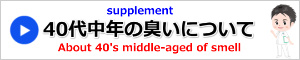 f:id:kenkou145:20160530173848j:plain