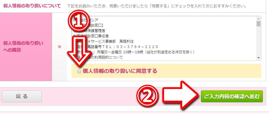 f:id:kenkou145:20160819172516j:plain