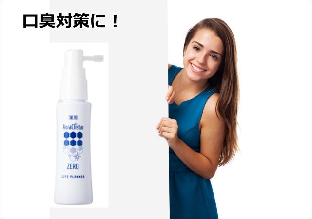 f:id:kenkou145:20160825070104j:plain