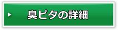 f:id:kenkou145:20160913214320j:plain