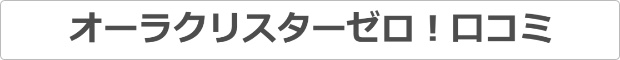 f:id:kenkou145:20161123012754j:plain