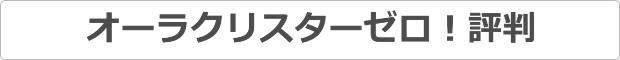 f:id:kenkou145:20161123012852j:plain