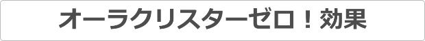f:id:kenkou145:20161123013128j:plain