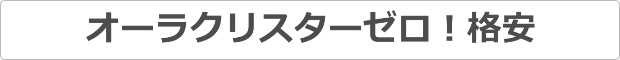 f:id:kenkou145:20161123013153j:plain