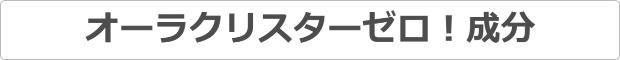 f:id:kenkou145:20161123013318j:plain