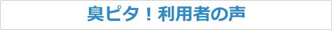 f:id:kenkou145:20161123020226j:plain