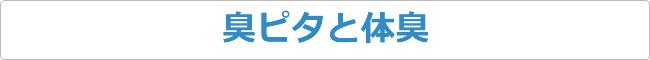 f:id:kenkou145:20161123020830j:plain