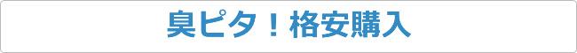 f:id:kenkou145:20161123020917j:plain