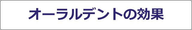 f:id:kenkou145:20161202215147j:plain
